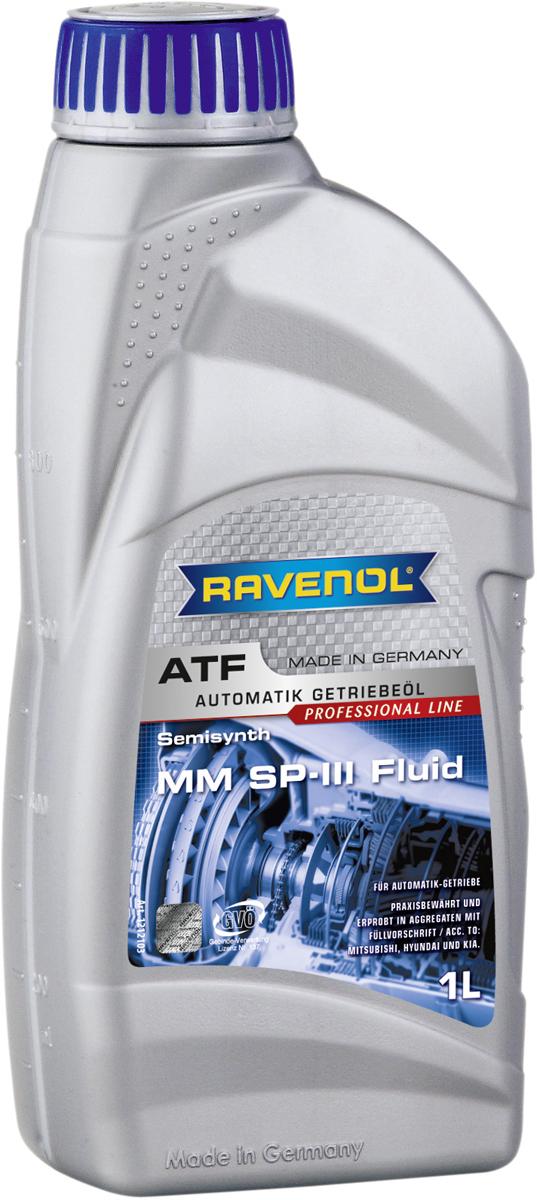 """Масло трансмиссионное Ravenol """"ATF MM SP-III Fluid"""", полусинтетическое, 1 л"""