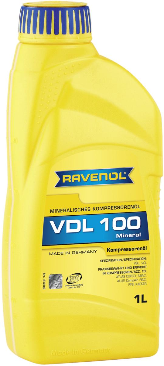 Масло компрессорное Ravenol Kompressorenoel VDL 100, минеральное, 1 л vdl
