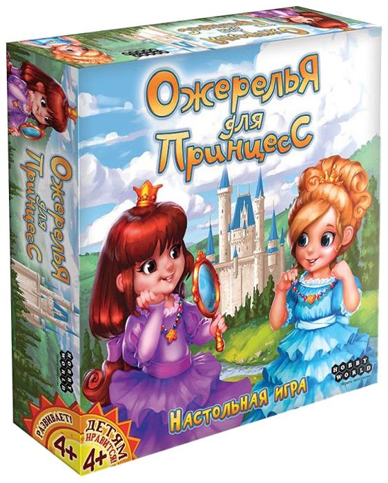 Haba Настольная игра Ожерелья для принцесс haba herb treatment