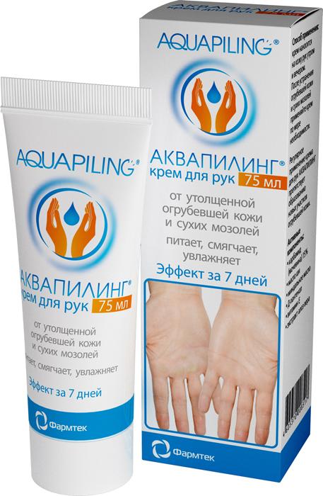 Крем для рук от утолщенной огрубевшей кожи и сухих мозолей Фармтек Аквапилинг, 75 мл фантазер мыло морское рыбка