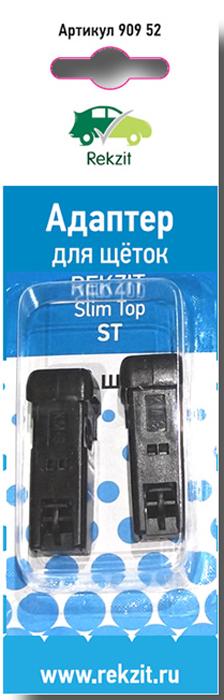 Адаптеры для щеток стеклоочистителя Rekzit ST, 2 шт адаптеры для щеток стеклоочистителя rekzit ft 2 шт