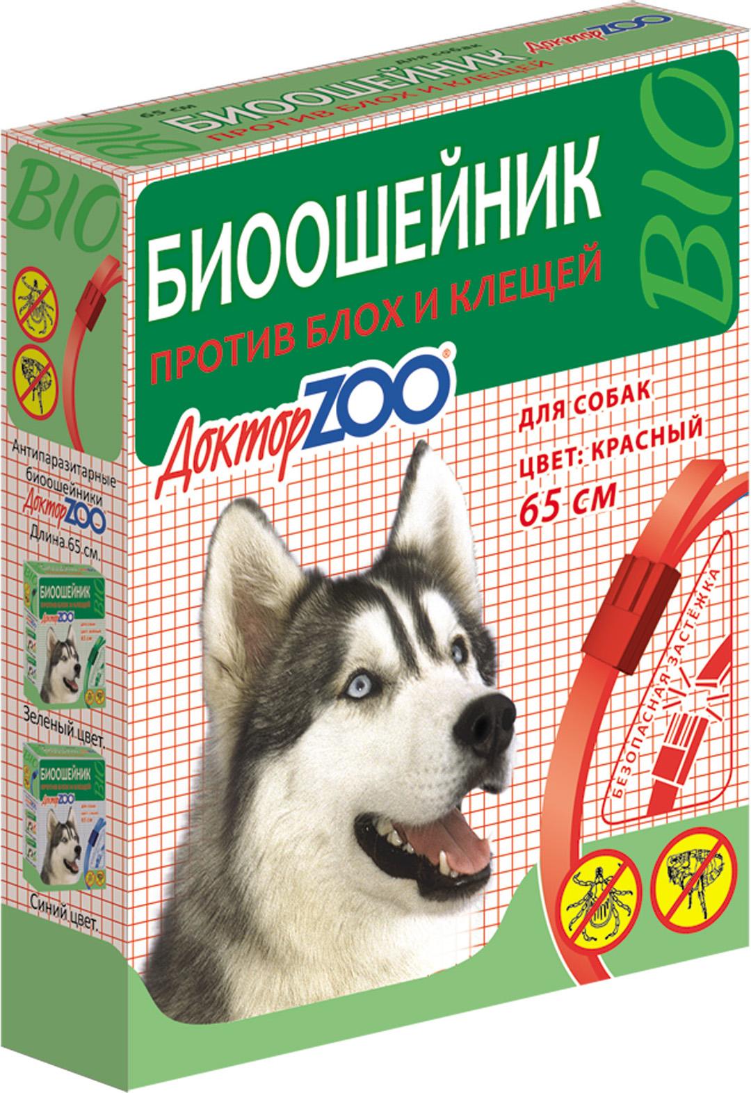 БИОошейник Доктор ZOO для собак, от блох и клещей, красный, 65 см доктор zoo витамины оптом в нижнем новгороде