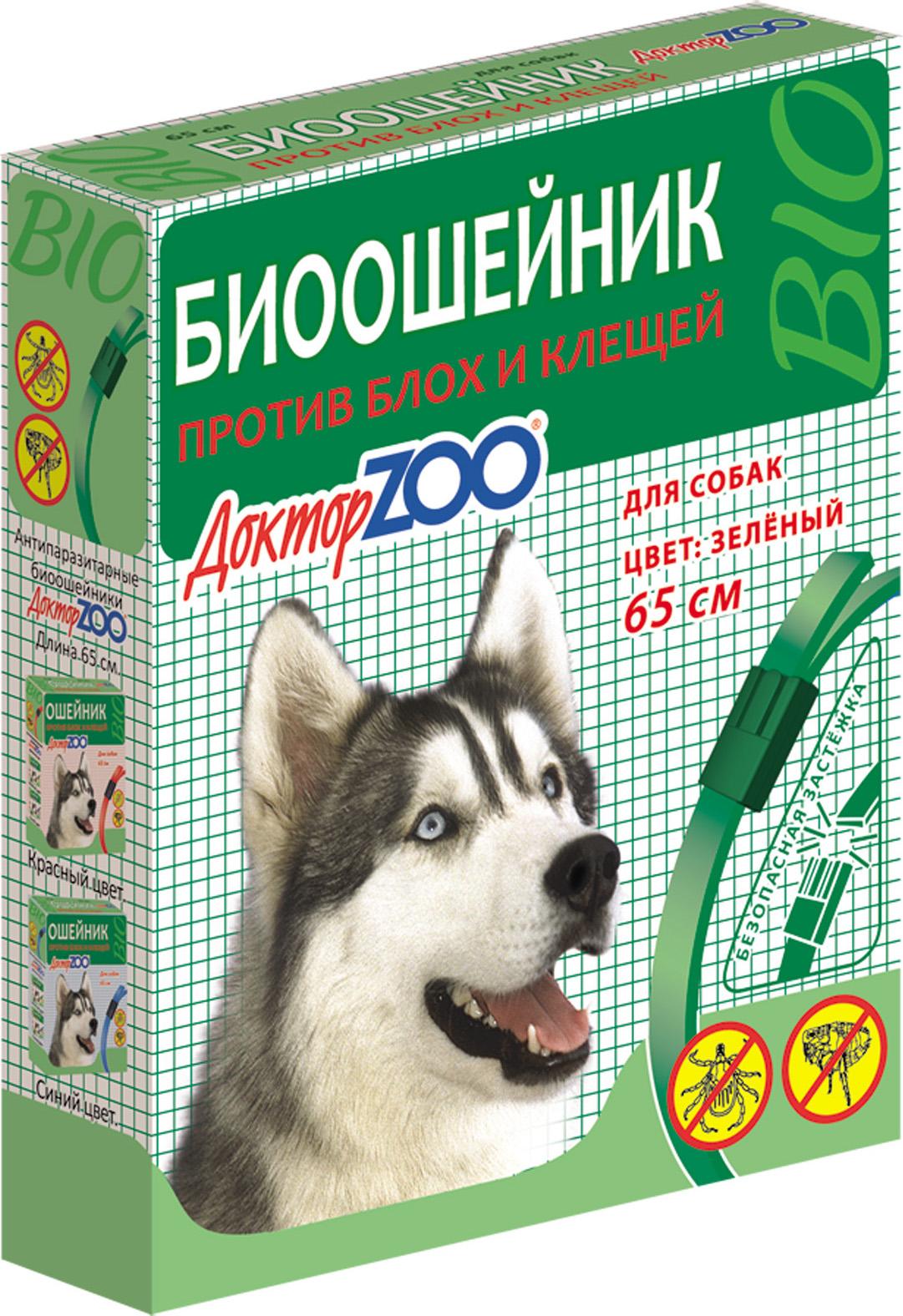 БИОошейник Доктор ZOO для собак, от блох и клещей, зеленый, 65 см доктор zoo витамины оптом в нижнем новгороде