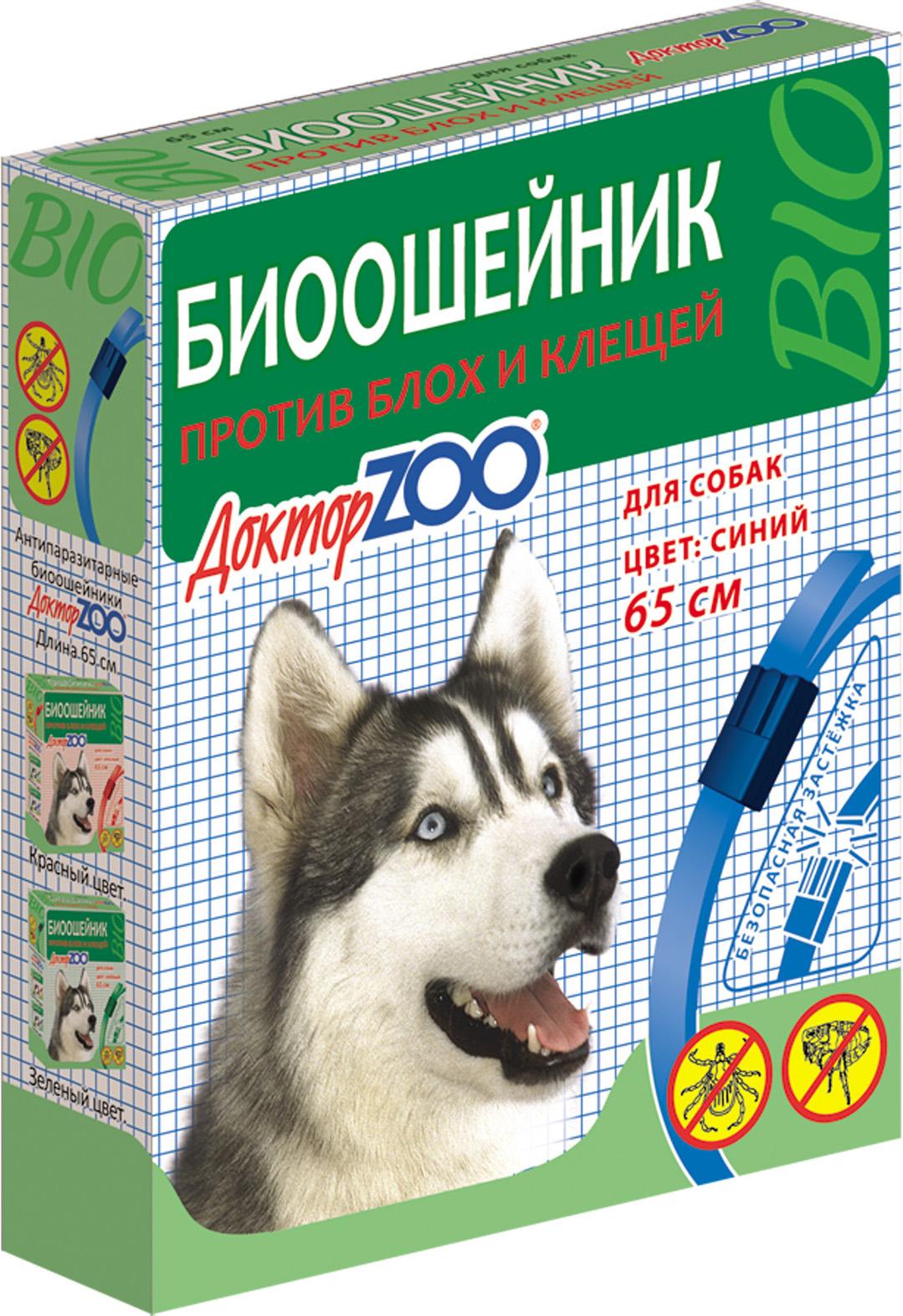 БИОошейник Доктор ZOO для собак, от блох и клещей, синий, 65 см доктор zoo витамины оптом в нижнем новгороде