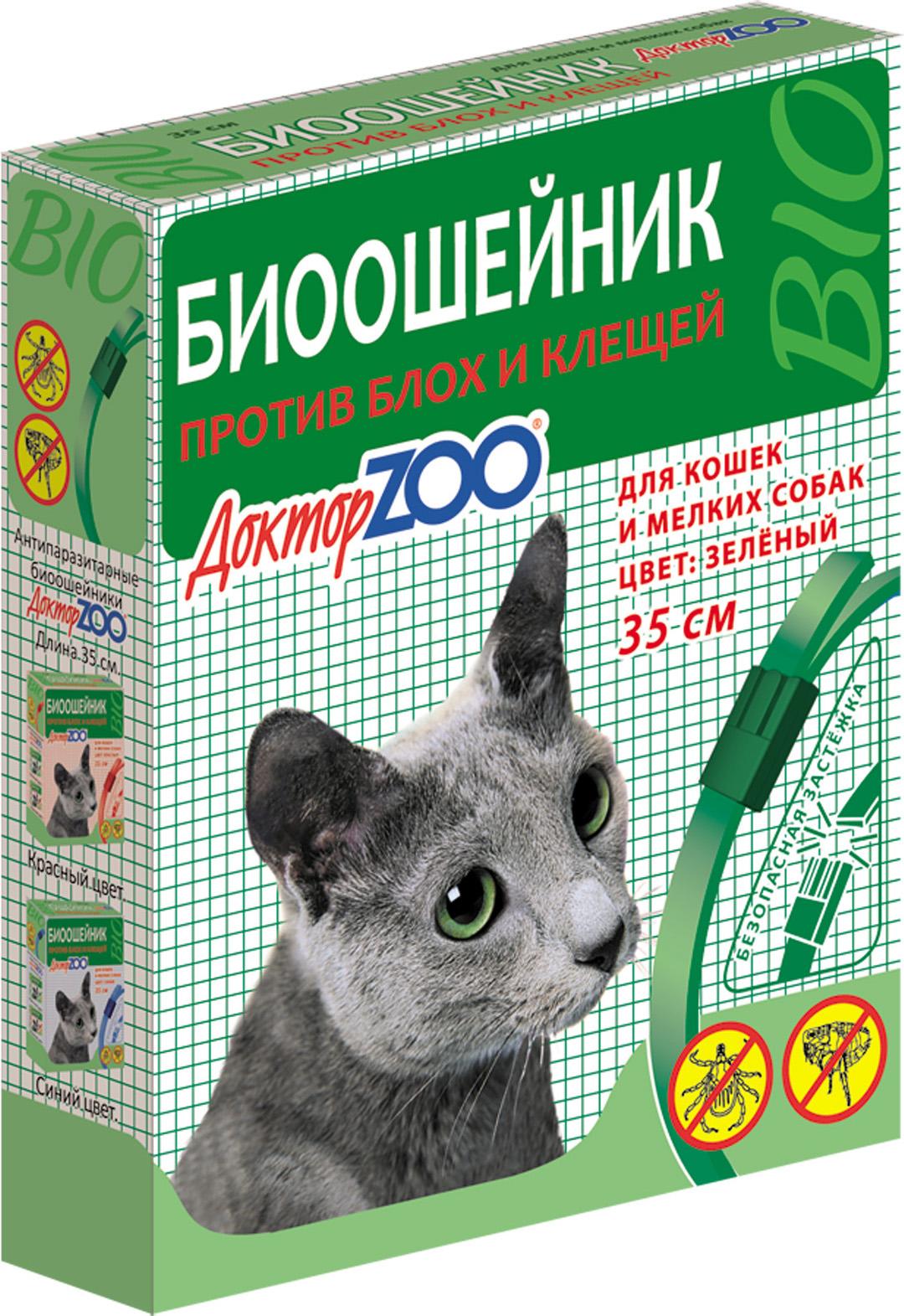 БИОошейник Доктор ZOO для кошек и собак, от блох и клещей, зеленый, 35 см доктор zoo витамины оптом в нижнем новгороде