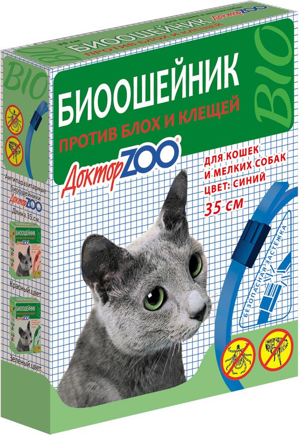 БИОошейник Доктор ZOO для кошек и собак, от блох и клещей, синий, 35 см доктор zoo витамины оптом в нижнем новгороде
