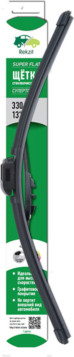 Щетка стеклоочистителя Rekzit Super Flat, бескаркасная, 19/48 см адаптеры для щеток стеклоочистителя rekzit ft 2 шт
