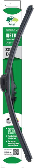 Щетка стеклоочистителя Rekzit Super Flat, бескаркасная, 20/50 см адаптеры для щеток стеклоочистителя rekzit st 2 шт