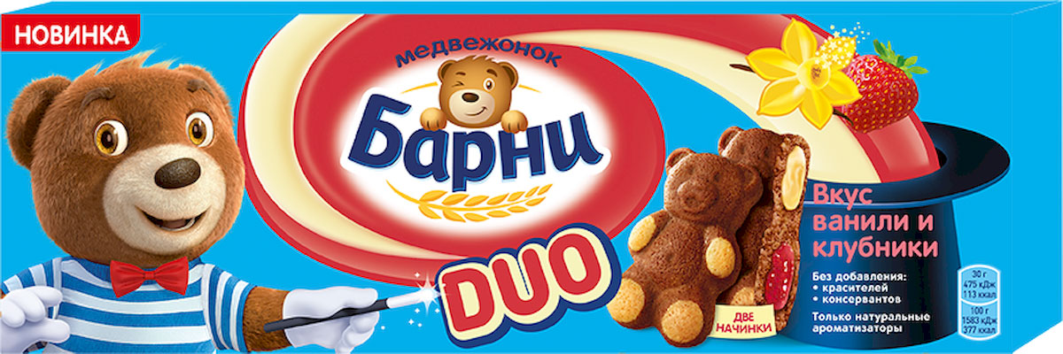 Медвежонок Барни Пирожное бисквитное с клубничной начинкой и начинкой со вкусом ванили, 150 г цена и фото