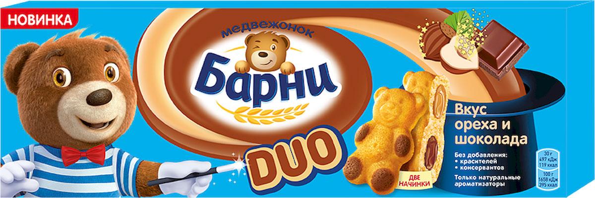 Медвежонок Барни Пирожное бисквитное с шоколадной начинкой и начинкой со вкусом ореха, 150 г цена и фото