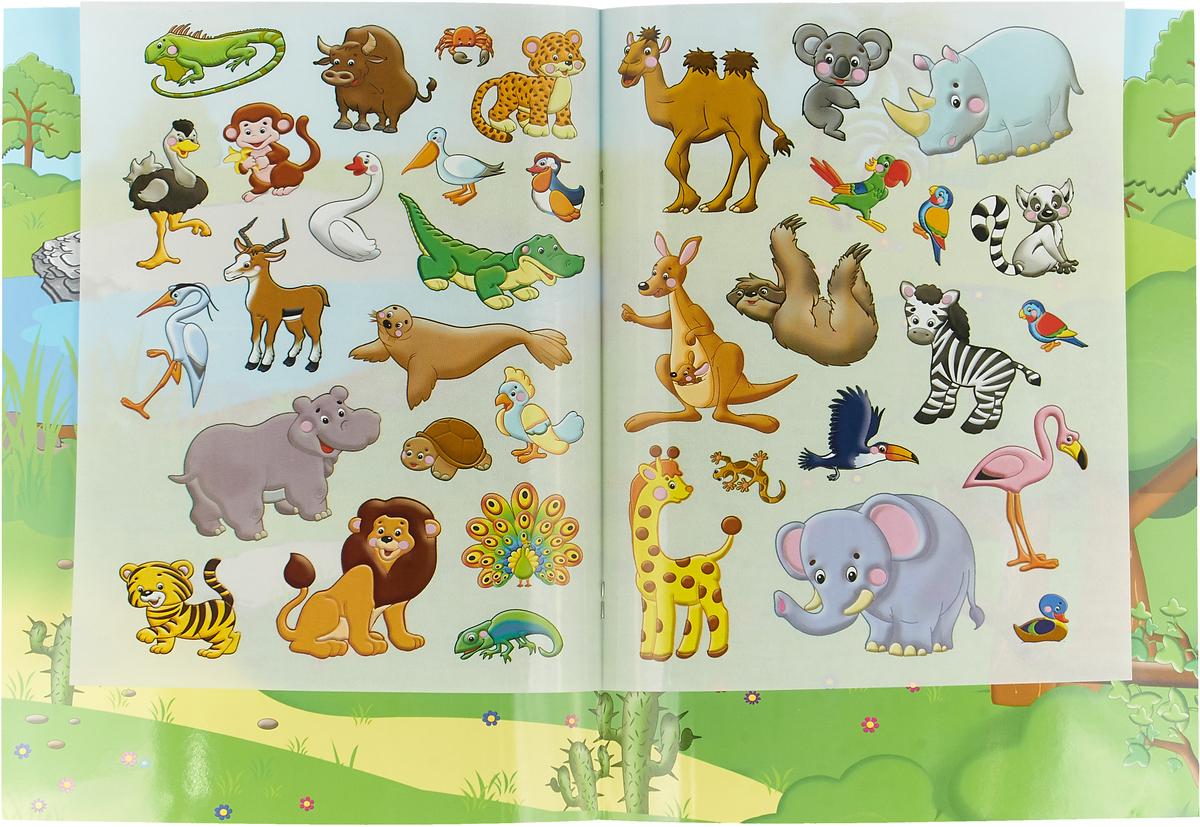 Животные зоопарка картинки детские