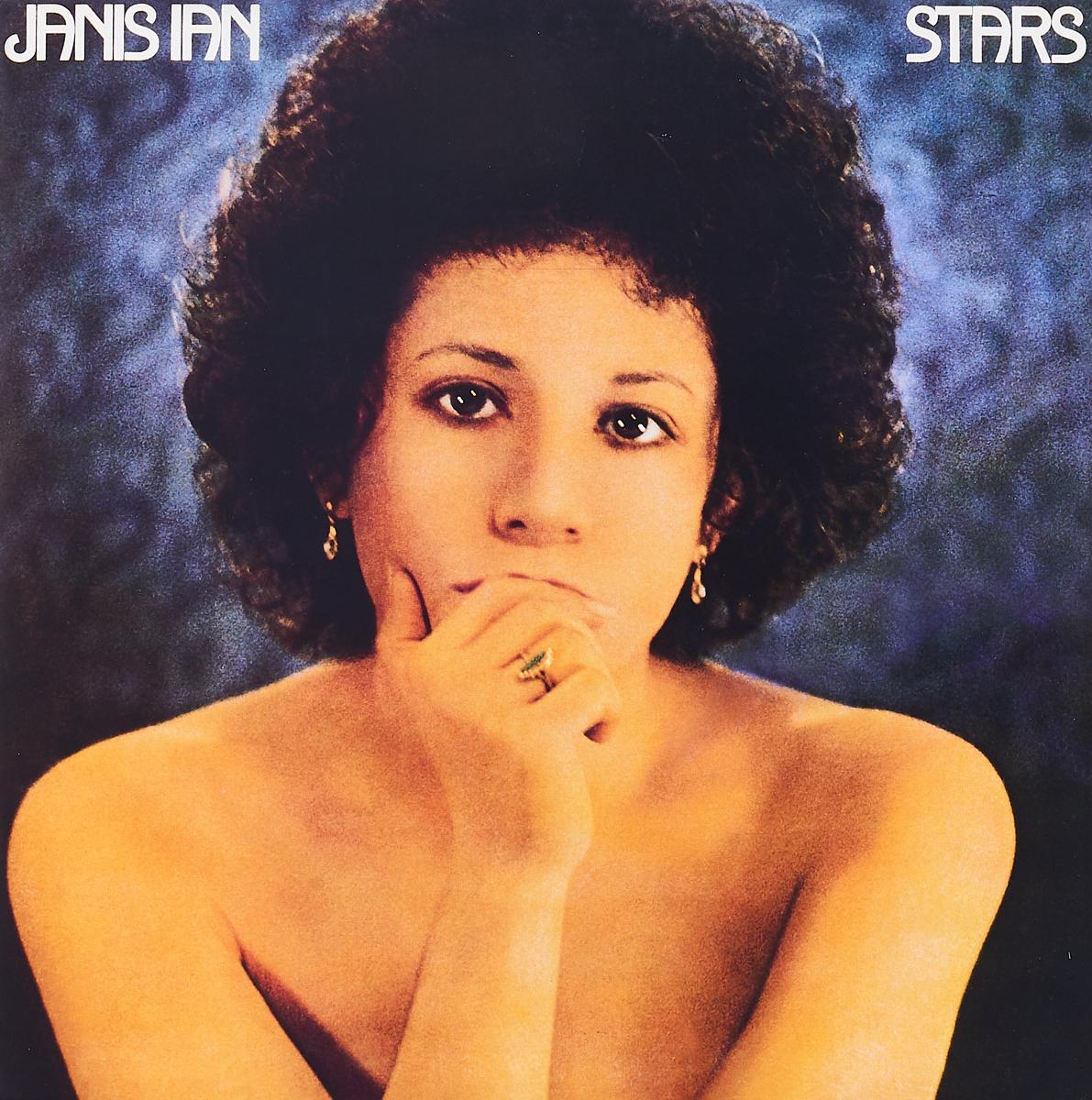 Жанис Ян Janis Ian. Stars (LP) виниловая пластинка janis ian stars