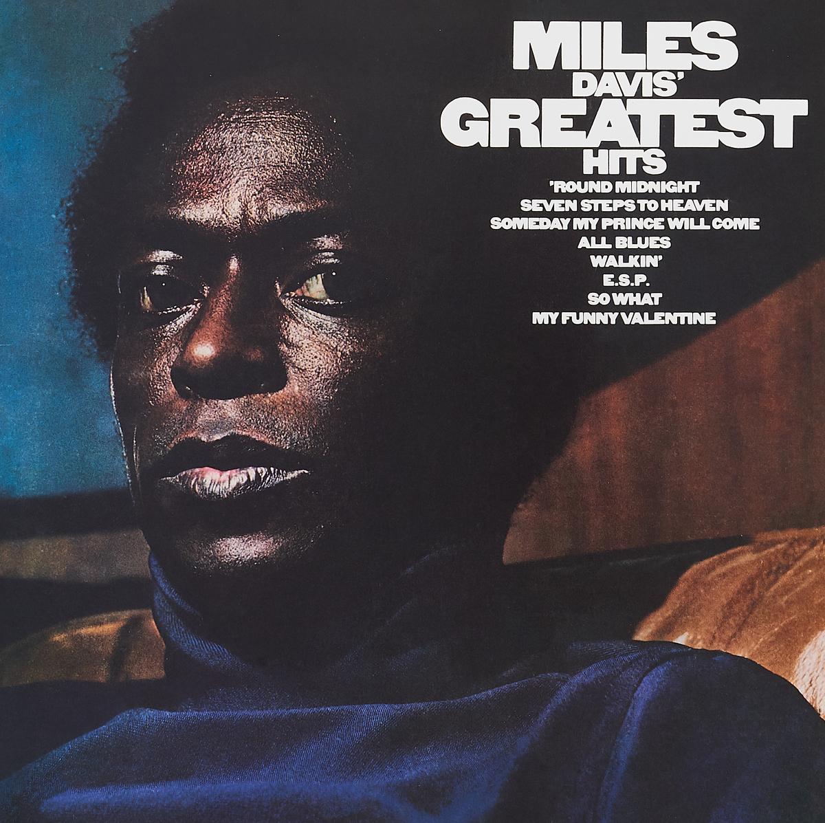 Майлз Дэвис Miles Davis's Greatest Hits (LP) игрушка фигурка miles майлз с бластбордом 7 см miles