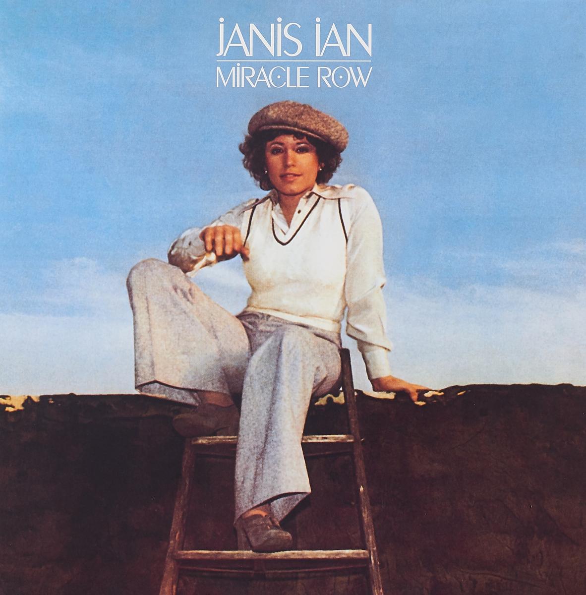 Жанис Ян Janis Ian. Miracle Row (LP) виниловая пластинка janis ian stars
