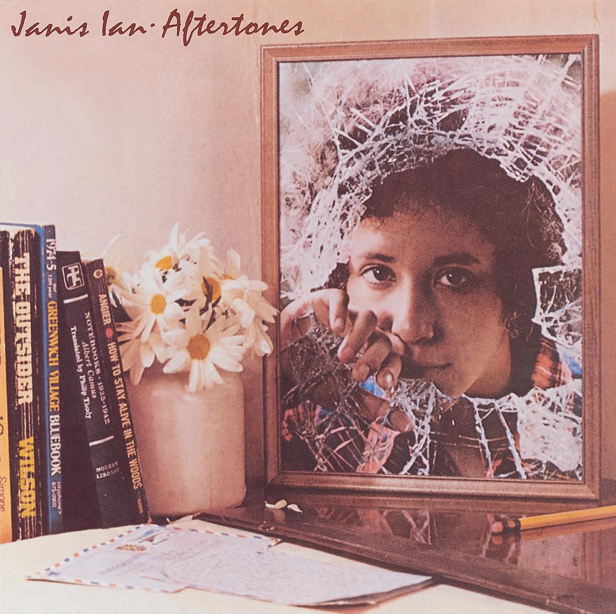 Lan Janis Janis Lan. Aftertones (LP) стоимость
