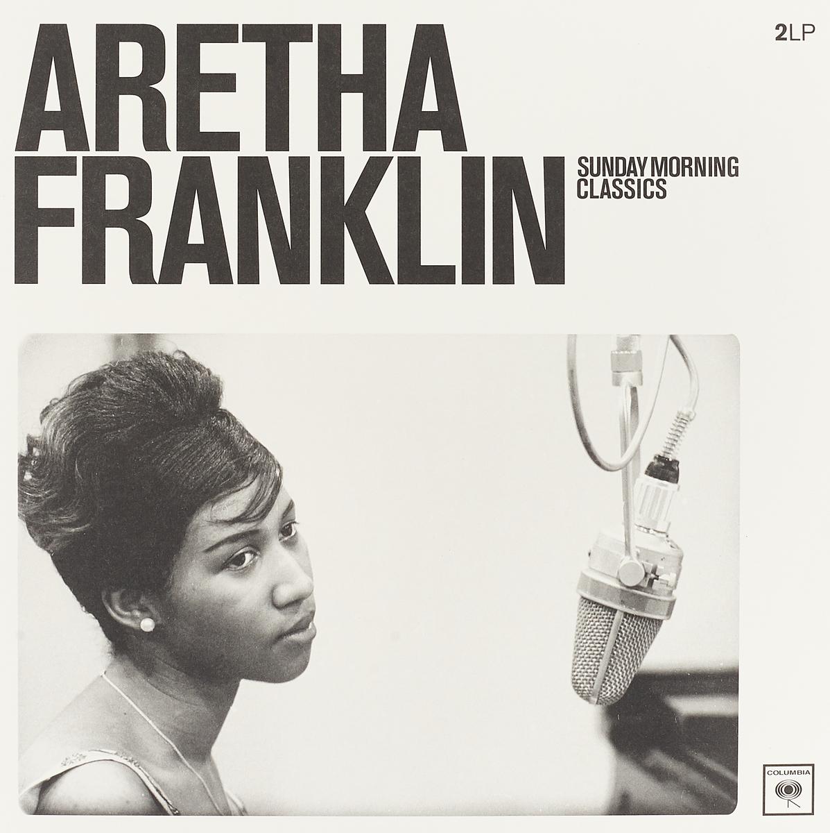 Арета Фрэнклин Aretha Franklin. Sunday Morning Classics (2 LP) арета фрэнклин aretha franklin amazing grace 2 lp