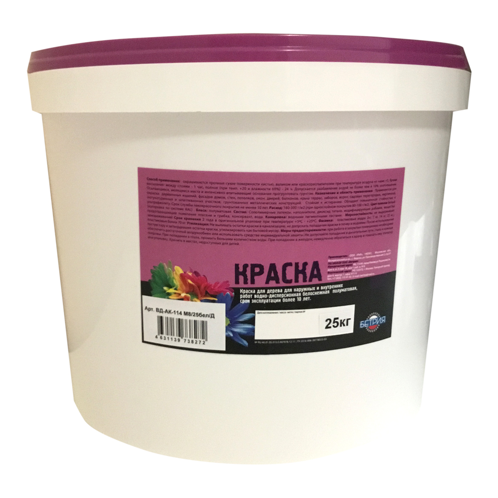 Краска Бетрия Водно-дисперсионная, для дерева, для наружных работ, цвет: белый, 25 кг краска бетрия водно дисперсионная универсальная для внутренних работ цвет белый 25 кг вд ак 112 м5 25