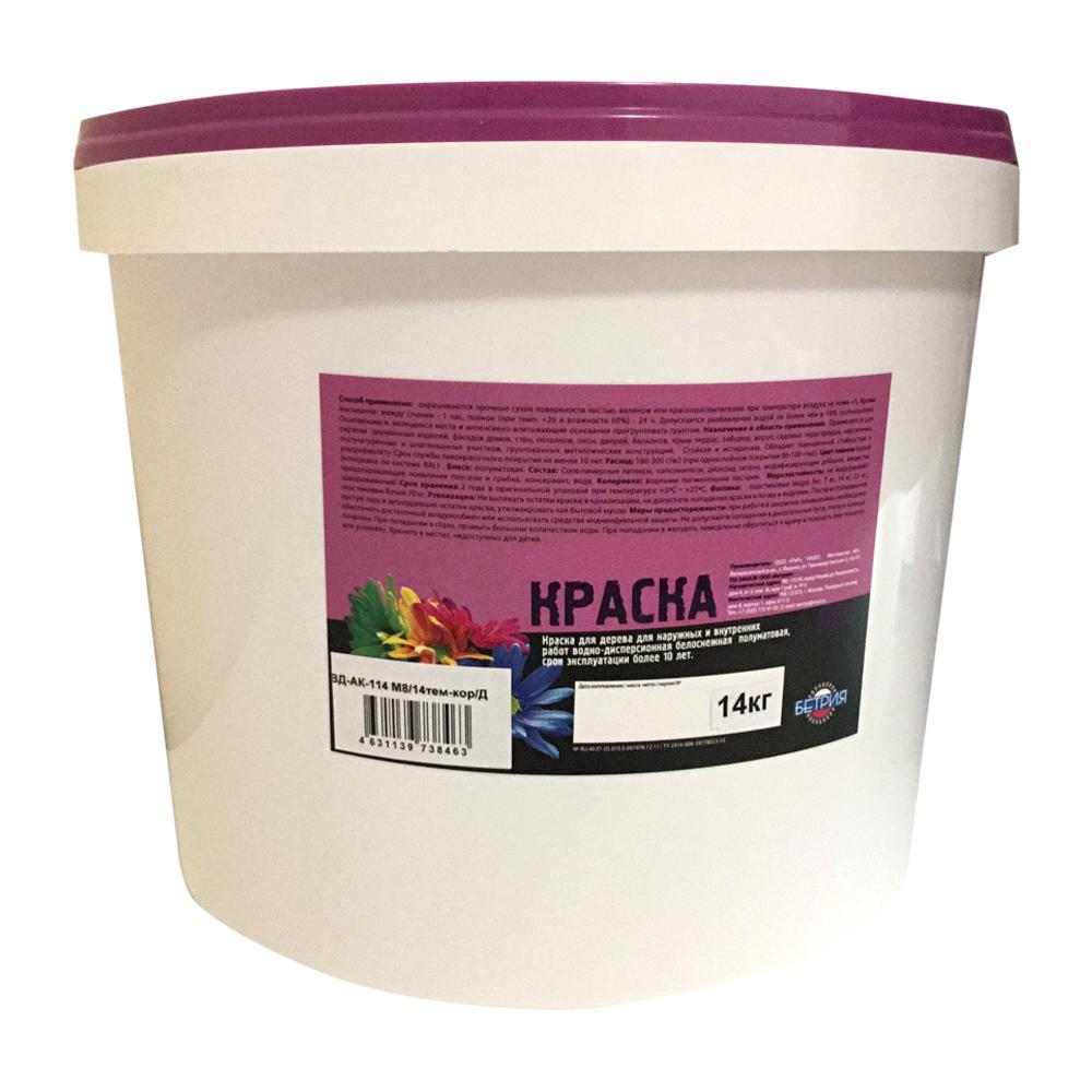 Краска Бетрия Водно-дисперсионная, для дерева, для наружных работ, цвет: темно-коричневый, 14 кг краска бетрия водно дисперсионная универсальная для внутренних работ цвет белый 25 кг вд ак 112 м5 25