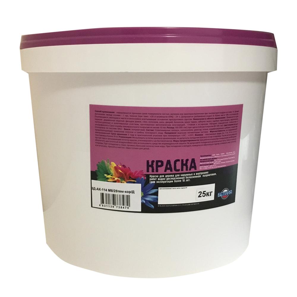 Краска Бетрия Водно-дисперсионная, для дерева, для наружных работ, цвет: темно-коричневый, 25 кг краска бетрия водно дисперсионная универсальная для внутренних работ цвет белый 25 кг вд ак 112 м5 25