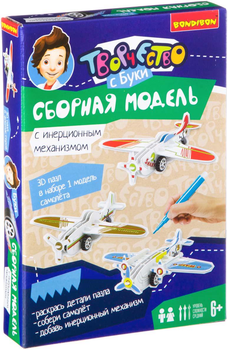 Bondibon Сборная 3D модель для раскрашивания Самолет ВВ2226 цены онлайн