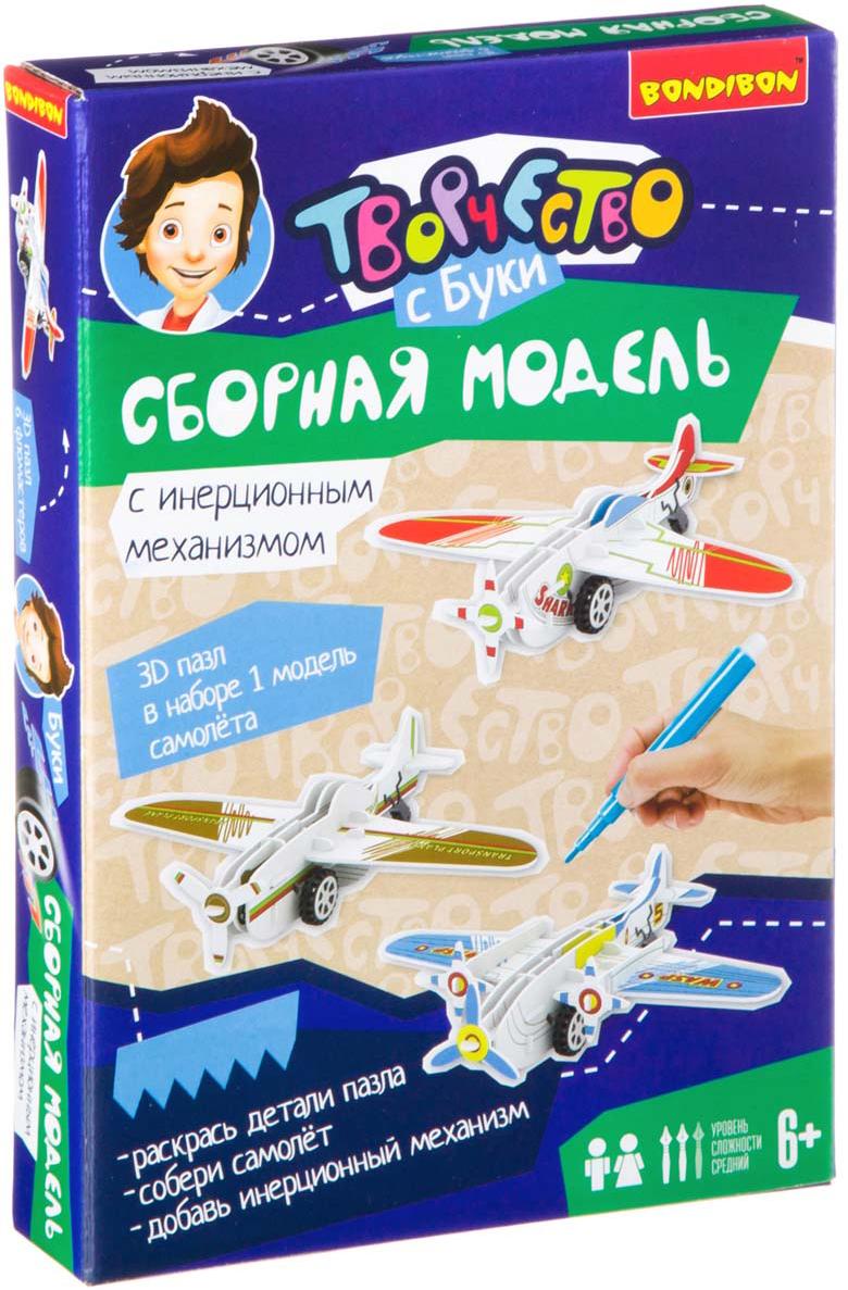 Bondibon Сборная 3D модель для раскрашивания Самолет ВВ2228 цены онлайн
