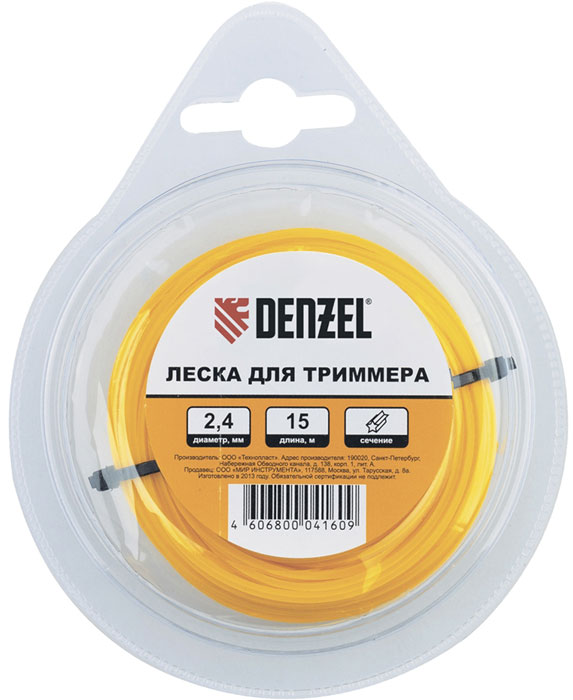 "Леска для триммера круглая ""Denzel"", 3 мм х 10 м"
