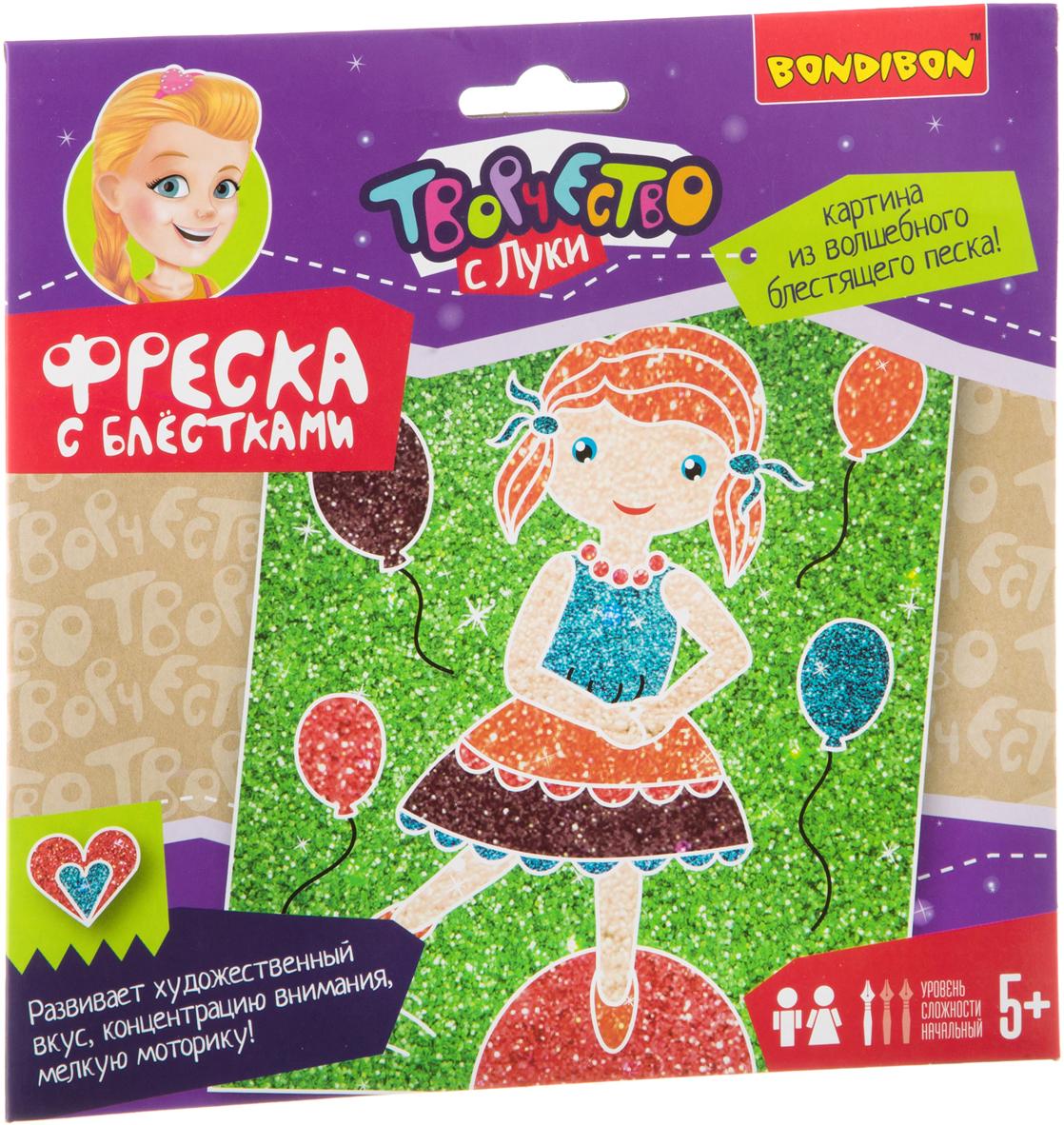 Bondibon Фреска с блестками Девочка на шаре
