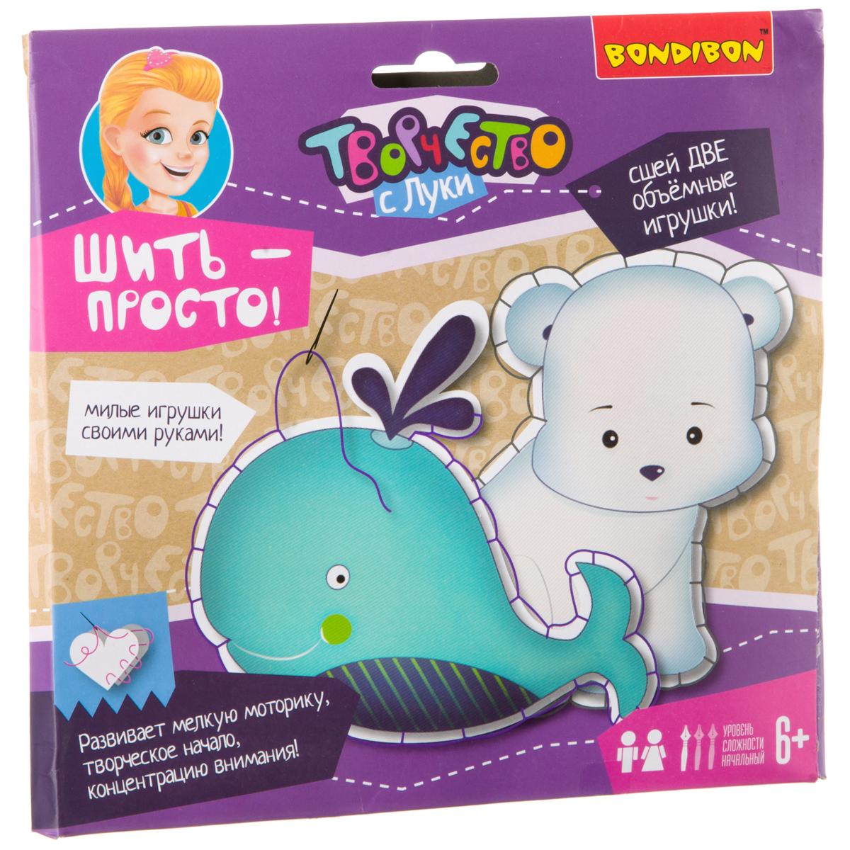 Bondibon Набор для вышивания Шить - просто! Полярный мишка и кит набор для творчества bondibon шить просто жители антарктики разноцветный