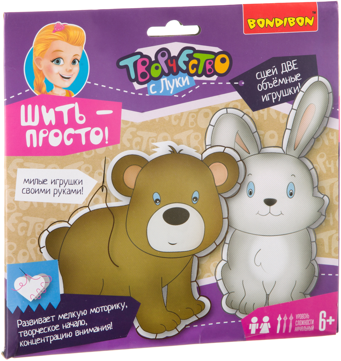 Bondibon Набор для вышивания Шить - просто! Заяц и мишка набор для творчества bondibon шить просто жители антарктики разноцветный