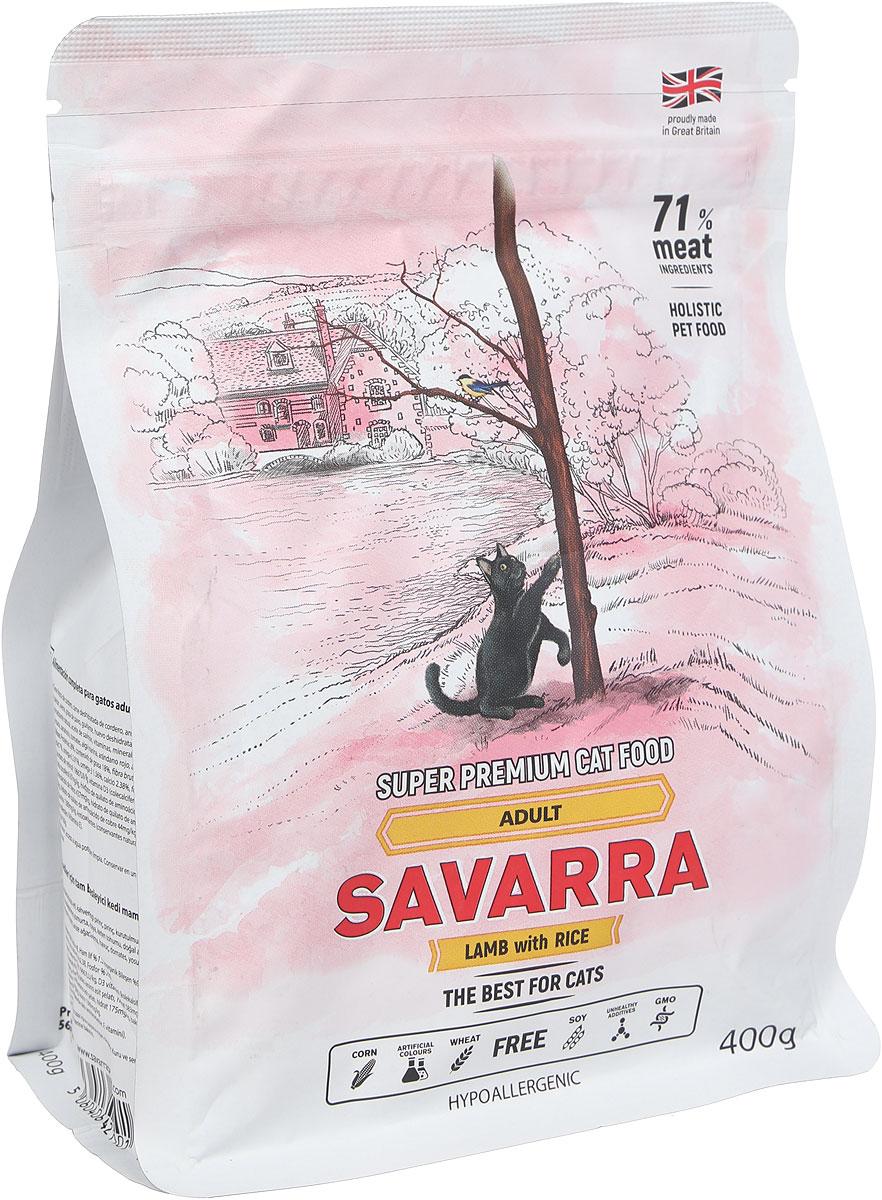 """Корм сухой """"Savarra"""" для взрослых кошек, с ягненком и рисом, 400 г"""