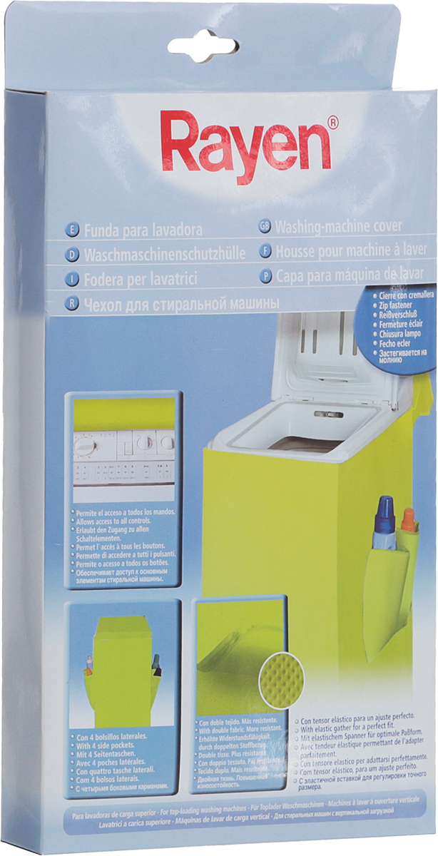 Чехол для стиральной машины Rayen, цвет: зеленый ручка люка стиральной машины
