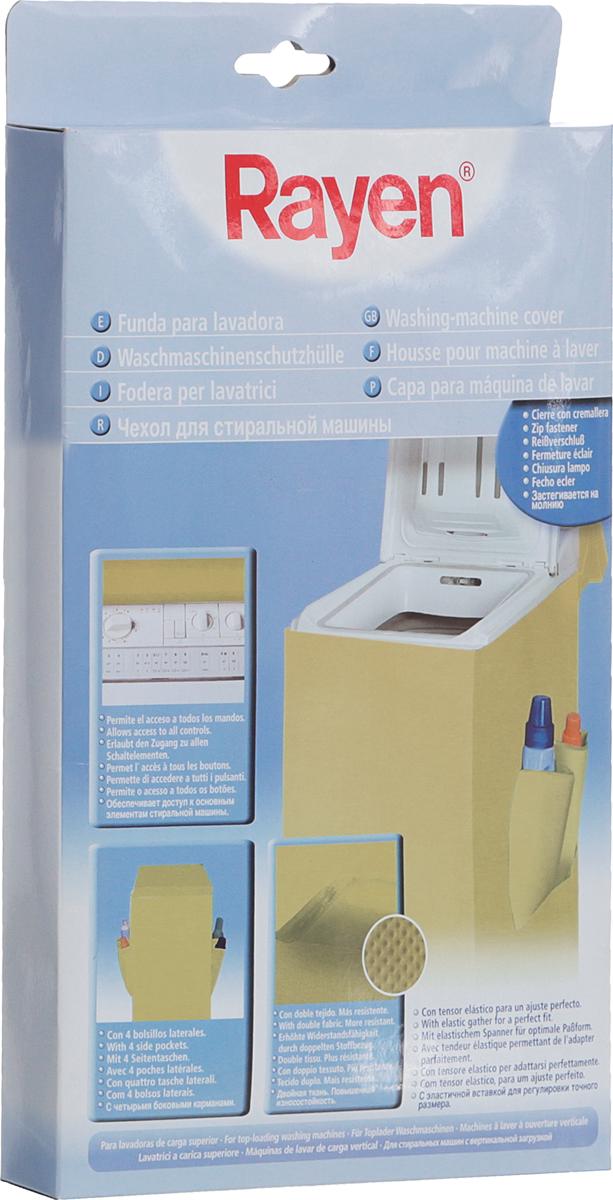 Чехол для стиральной машины Rayen, цвет: желтый ручка люка стиральной машины