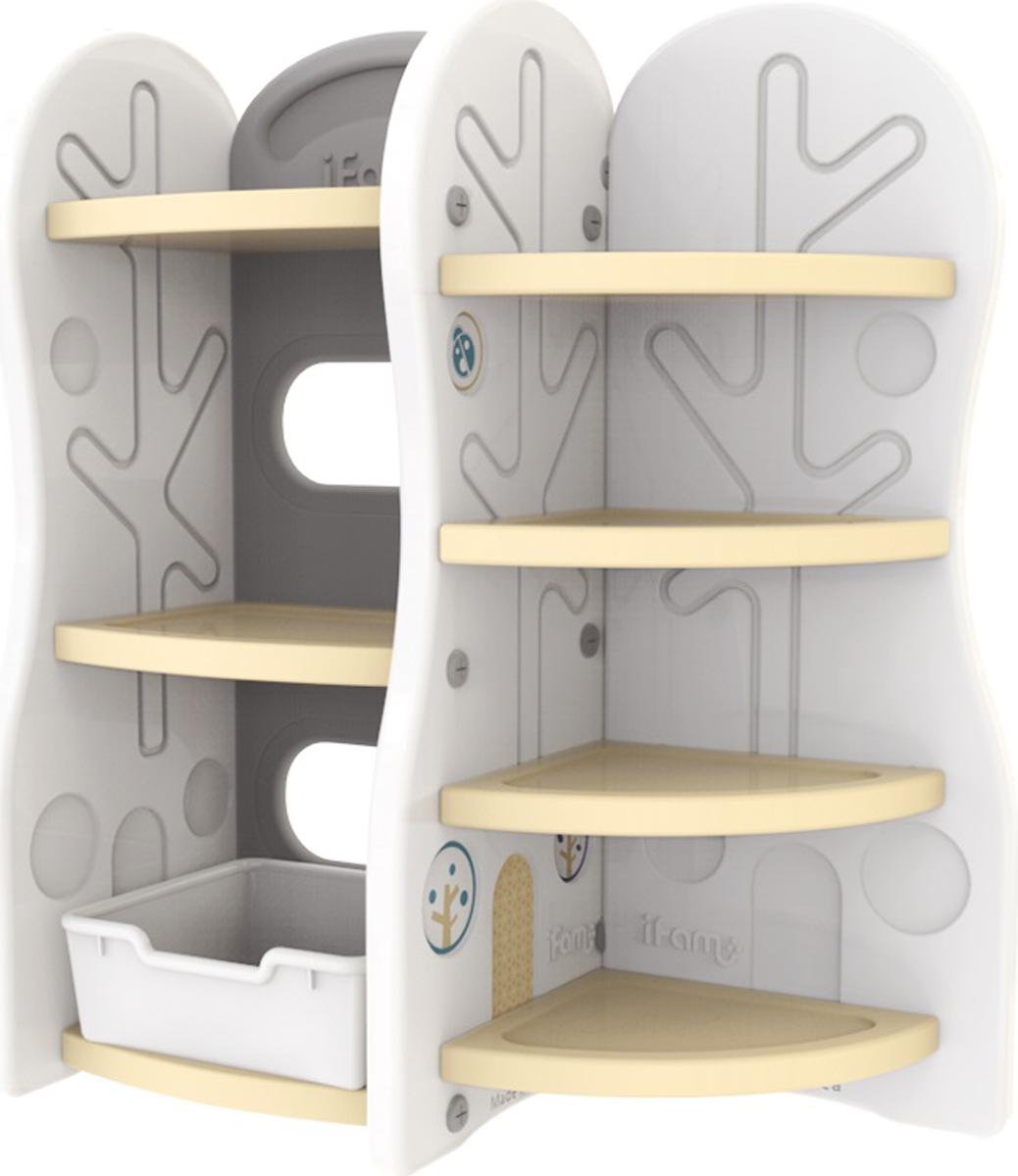 Ifam Стеллаж для игрушек DesignToy-7 цвет бежевый