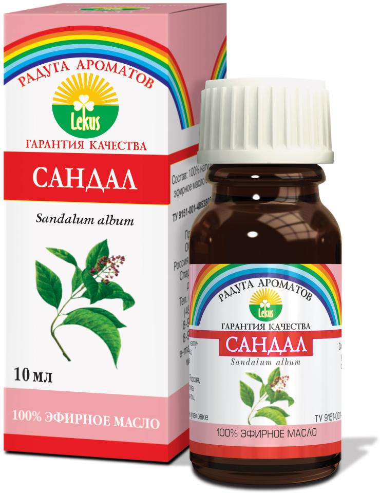 Эфирное масло Радуга ароматов 10 мл Радуга ароматов