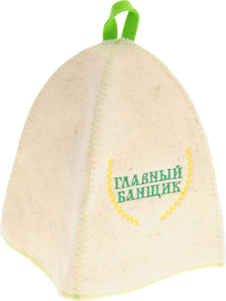 Шапка для бани и сауны Главбаня Главный банщик, в ассортименте шапка банная всё будет хорошо принт войлок