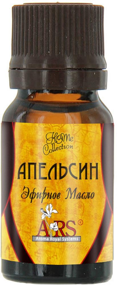 "ARS/АРС Эфирное масло ""Апельсин"", 10 мл"