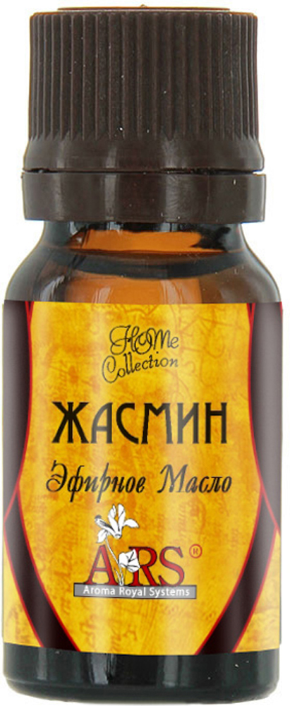 ARS/АРС Эфирное масло Жасмин, 10 мл ars арс эфирное масло пихта 10 мл