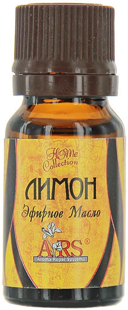 ARS/АРС Эфирное масло Лимон, 10 мл лимон масло эфирное 10мл