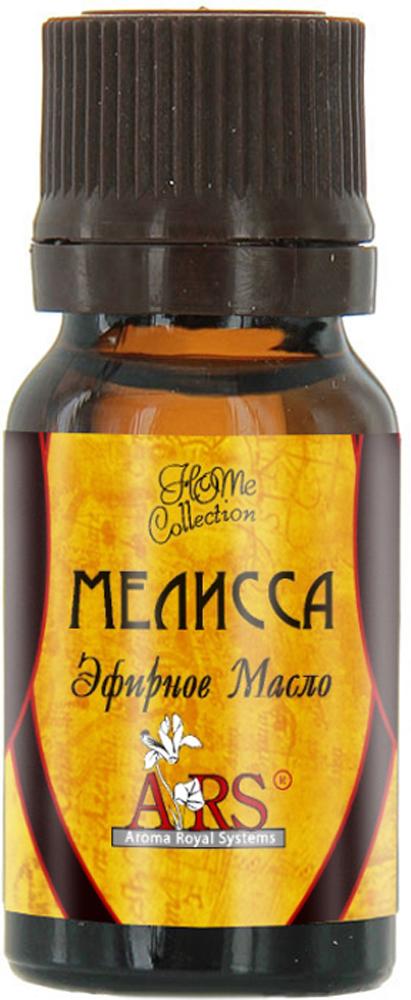ARS/АРС Эфирное масло Мелисса, 10 мл ars арс эфирное масло пихта 10 мл