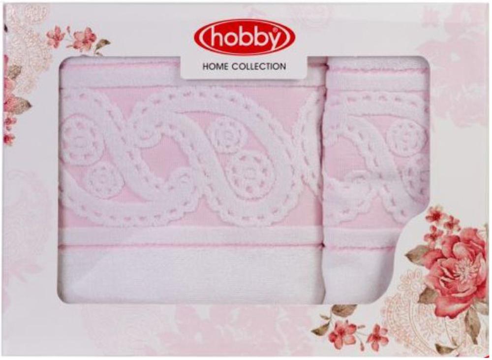 "Набор полотенец Hobby Home Collection ""Hurrem"", цвет: белый, 2 шт"