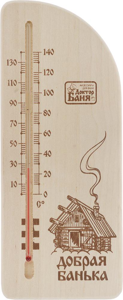Термометр для бани и сауны Доктор Баня Добрая банька. 905213 халат для бани и сауны доктор баня цвет белый размер 44 46