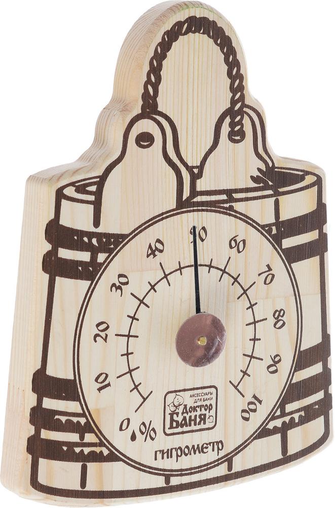 Гигрометр для бани и сауны Доктор Баня Ушат гигрометр boneco 7057