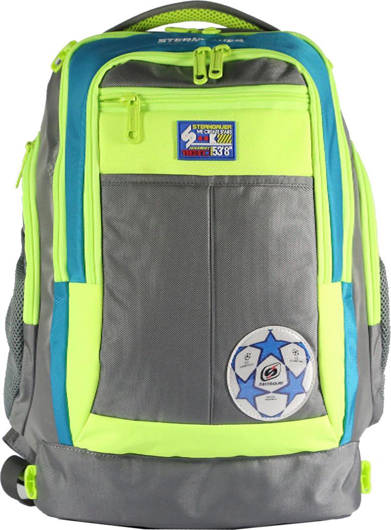 Sternbauer Рюкзак школьный SB с мешком для обуви цвет мультиколор 7313
