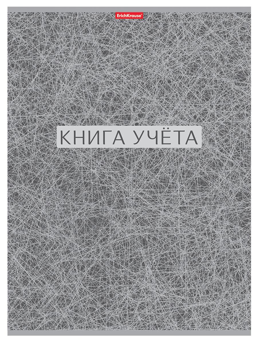 Книга учета ErichKrause, на спирали, А4, 90 листов в линейку