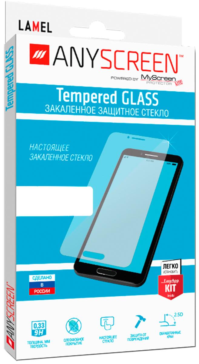AnyScreen Tempered Glass защитное стекло для Apple iPhone 5/5S/5C/SE, Transparent защитное стекло markclub hoco стекло 5s 9h glass iphone 5 5s прозрачный