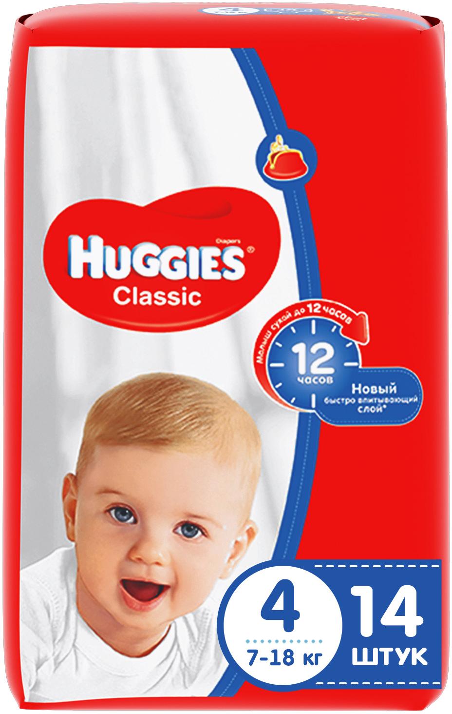 Huggies Подгузники Classic 7-18 кг (размер 4) 14 шт