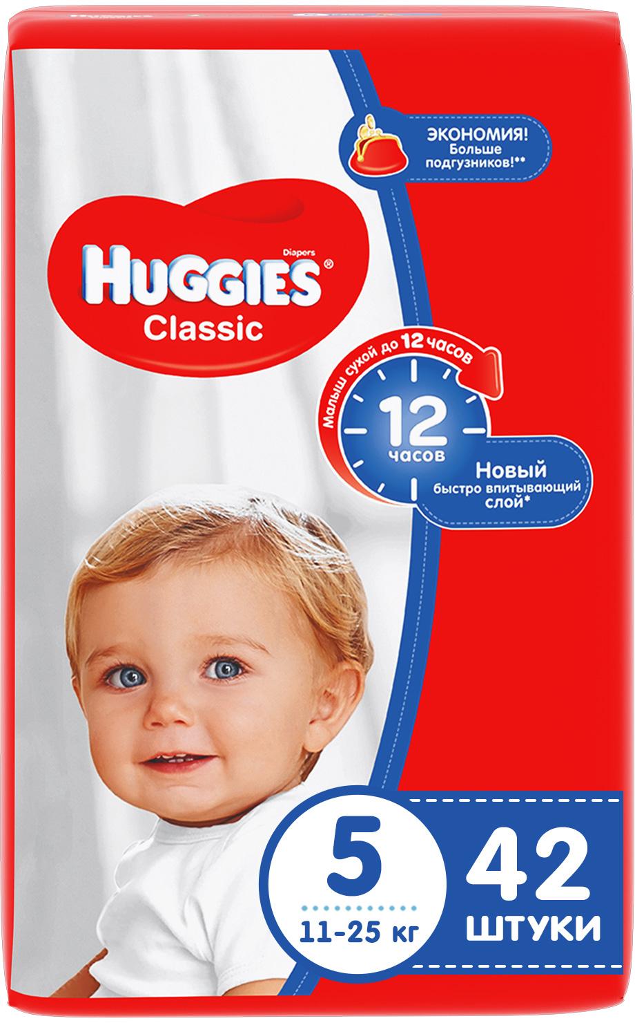 Huggies Подгузники Classic 11-25 кг (размер 5) 42 шт подгузники huggies classic 5 11 25 кг 11 шт