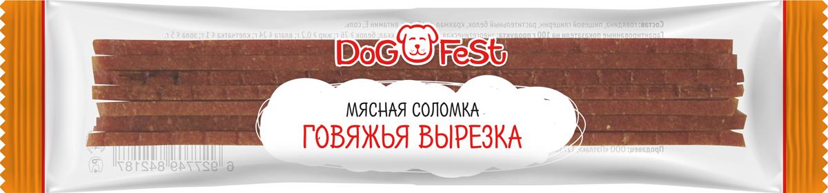 Лакомство для собак Dog Fest Мясная соломка с говяжьей вырезкой, 20 шт 6 г