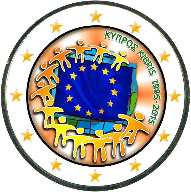 Монета номиналом 2 евро 2015 Кипр 30 лет флагу ЕС (цветная) монета номиналом 2 евро 2017 бельгия 200 лет университету гента цветная