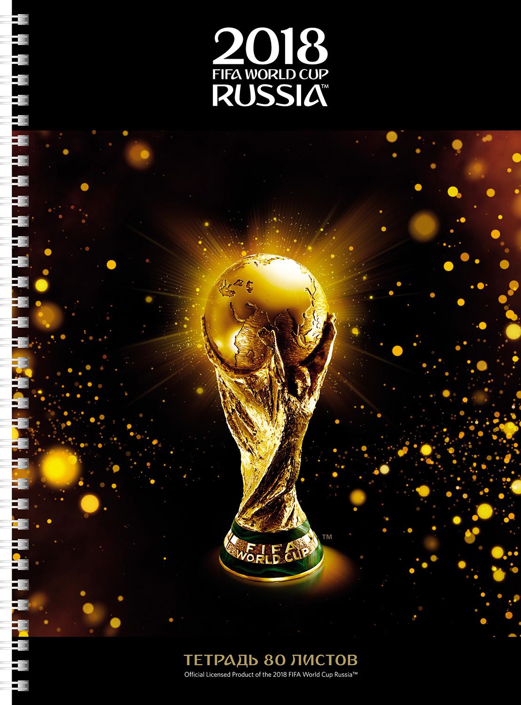 все цены на FIFA-2018 Тетрадь ЧМ по футболу 2018 Золотой кубок 80 листов 80Тт4A1гр_17093 онлайн